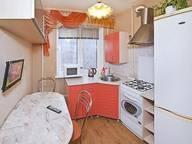 Сдается посуточно 1-комнатная квартира в Нижнем Новгороде. 34 м кв. ул. Донецкая, 9
