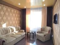 Сдается посуточно 2-комнатная квартира в Чебоксарах. 50 м кв. Ярославская ул., 72