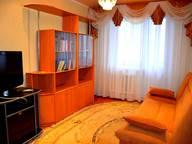 Сдается посуточно 2-комнатная квартира в Волгограде. 48 м кв. Константина Симонова 38