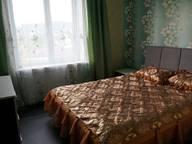 Сдается посуточно 3-комнатная квартира в Кисловодске. 0 м кв. Крутая дорога, 25