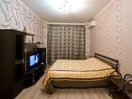 Сдается посуточно 1-комнатная квартира в Краснодаре. 0 м кв. ул. Казбекская, 12