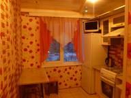 Сдается посуточно 1-комнатная квартира в Мурманске. 31 м кв. Карла Маркса улица, д. 45