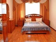 Сдается посуточно 2-комнатная квартира в Брянске. 0 м кв. Красноармейская, 41