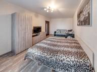 Сдается посуточно 1-комнатная квартира в Новосибирске. 42 м кв. ул. Титова 31