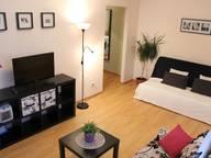 Сдается посуточно 1-комнатная квартира в Уфе. 40 м кв. ул. Менделеева, 145