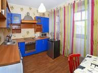 Сдается посуточно 2-комнатная квартира в Нижнем Новгороде. 50 м кв. ул. Звездинка, 26а