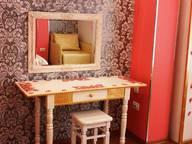 Сдается посуточно 1-комнатная квартира в Ялте. 40 м кв. Крым,2 Красноармейский переулок