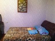 Сдается посуточно 1-комнатная квартира в Белгороде-Днестровском. 0 м кв. ул. Измаильская, 135 а