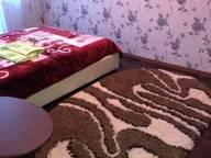 Сдается посуточно 1-комнатная квартира в Белгороде-Днестровском. 0 м кв. ул. Первомайская, 11