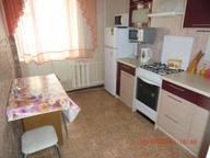 Сдается посуточно 2-комнатная квартира в Костроме. 48 м кв. Свердлова 88