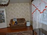 Сдается посуточно 2-комнатная квартира в Вологде. 69 м кв. планерная 18