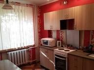 Сдается посуточно 1-комнатная квартира в Житомире. 0 м кв. ул. Щорса, 28