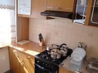 Сдается посуточно 1-комнатная квартира в Тернополе. 0 м кв. ул. За Рудкой, 1