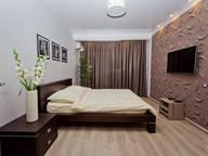 Сдается посуточно 2-комнатная квартира в Нижнем Новгороде. 56 м кв. улица Звездинка, д.26 А
