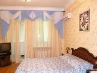 Сдается посуточно 1-комнатная квартира в Кривом Роге. 0 м кв. ул. Димитрова, 51