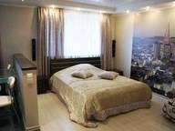 Сдается посуточно 1-комнатная квартира в Магнитогорске. 0 м кв. ул. Гагарина, 44