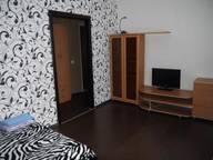 Сдается посуточно 1-комнатная квартира в Липецке. 0 м кв. Неделина 15в
