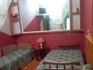 Сдается посуточно 1-комнатная квартира в Бердянске. 0 м кв. К.Маркса, 27