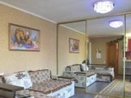 Сдается посуточно 1-комнатная квартира в Бердянске. 0 м кв. ул. Мазина, 45