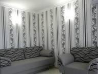 Сдается посуточно 2-комнатная квартира в Алуште. 0 м кв. ул. Перекопская, 4в