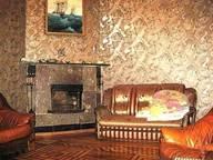 Сдается посуточно 1-комнатная квартира в Ялте. 0 м кв. ул. Кирова, 11