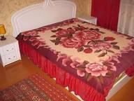 Сдается посуточно 2-комнатная квартира в Ялте. 0 м кв. ул. Киевская, 16