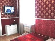 Сдается посуточно 2-комнатная квартира в Феодосии. 5 м кв. Революционная 12