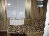 Сдается посуточно 3-комнатная квартира в Ялте. 0 м кв. ул.Ломоносова, 5