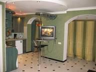 Сдается посуточно 2-комнатная квартира в Николаеве. 0 м кв. проспект Октябрьский, 16