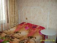 Сдается посуточно 1-комнатная квартира в Дзержинске. 33 м кв. проспект Циолковского, 22