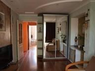 Сдается посуточно 1-комнатная квартира в Белой Церкви. 0 м кв. ул. Пушкинская, 59