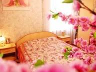 Сдается посуточно 2-комнатная квартира в Днепре. 0 м кв. пр. Карла Маркса, 37