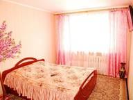 Сдается посуточно 2-комнатная квартира в Днепре. 0 м кв. пр. Гагарина, 72
