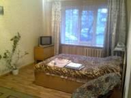 Сдается посуточно 1-комнатная квартира в Днепре. 0 м кв. ул. Писаржевского, 8