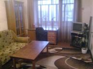 Сдается посуточно 1-комнатная квартира в Днепре. 0 м кв. ул. Жуковского, 4А