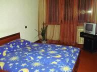 Сдается посуточно 2-комнатная квартира в Днепре. 0 м кв. ул. Комсомольская, 65