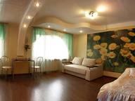 Сдается посуточно 1-комнатная квартира в Днепре. 0 м кв. пр. Кирова, 94а