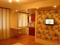 Сдается посуточно 1-комнатная квартира в Днепре. 0 м кв. ул. Титова, 22а
