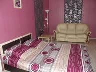 Сдается посуточно 1-комнатная квартира в Магнитогорске. 33 м кв. проспект Ленина, 116
