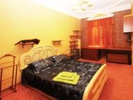 Сдается посуточно 2-комнатная квартира в Москве. 64 м кв. Грузинский вал, 26 с.1
