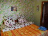 Сдается посуточно 2-комнатная квартира в Ровно. 0 м кв. ул. Киевская, 46