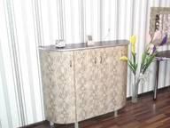 Сдается посуточно 3-комнатная квартира в Борисполе. 0 м кв. Киевский шлях , 39