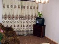 Сдается посуточно 1-комнатная квартира в Партените. 0 м кв. Солнечная, 4