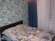 Сдается посуточно 3-комнатная квартира в Хмельницком. 0 м кв. ул. Заречанская, 52