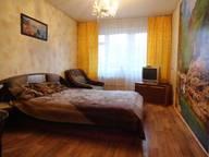 Сдается посуточно 1-комнатная квартира в Пскове. 33 м кв. ул. Красноармейская,  22