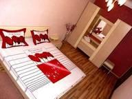 Сдается посуточно 2-комнатная квартира в Киеве. 0 м кв. ул. Басейная, 23