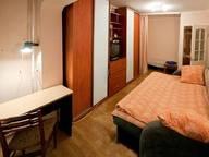 Сдается посуточно 1-комнатная квартира в Киеве. 0 м кв. ул. Никольско-Слободская, 4б