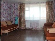 Сдается посуточно 1-комнатная квартира в Благовещенске. 30 м кв. ул. Шевченко, 70