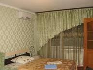 Сдается посуточно 1-комнатная квартира в Кременчуге. 0 м кв. ул. Первомайская, 63