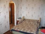 Сдается посуточно 1-комнатная квартира в Киеве. 0 м кв. просп. Оболонский 7в